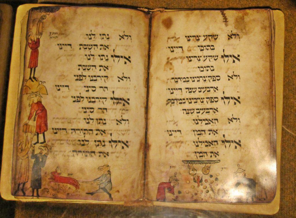 Manuscrito Éxodo