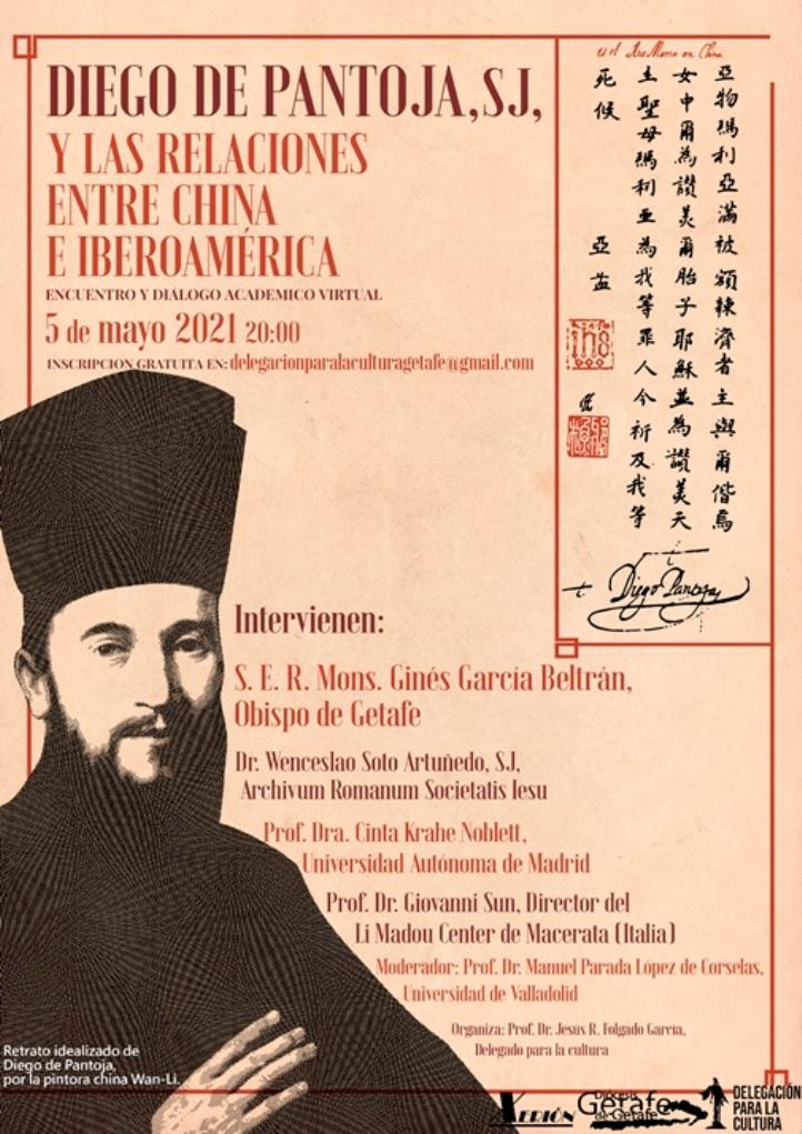 Diego de Pantoja, evangelizador en China
